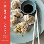 Helen You's Recipe for Boiled or Panfried Dumpling Dough