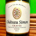 Chateau Simon Graves Bordeaux Blend_Photo by Alex Province