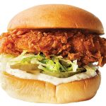 Make Shake Shack's Chick'n Shack Burger at Home