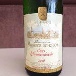 Cotes d Ammerschwihr_Maurice Schoech