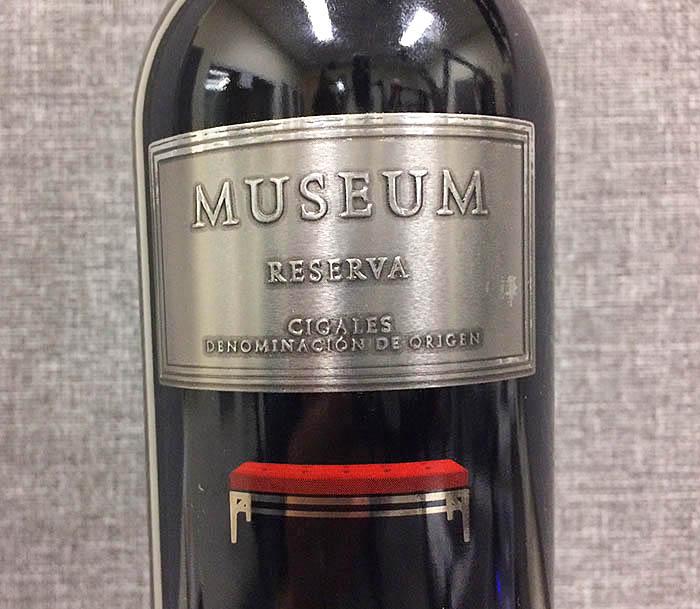 Museum wine